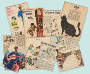 deb sahitya kutir books free download